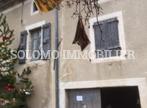 Vente Maison 100m² CREST - Photo 7