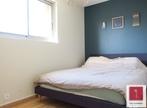 Vente Appartement 4 pièces 64m² Fontaine (38600) - Photo 6
