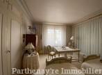 Vente Maison 6 pièces 1m² Parthenay (79200) - Photo 33