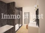 Vente Maison 6 pièces 190m² Saint-Just-Chaleyssin (38540) - Photo 17