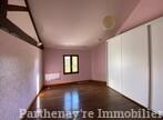 Vente Maison 6 pièces 139m² Fénery (79450) - Photo 13