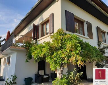 Vente Maison 9 pièces 250m² La Buisse (38500) - photo