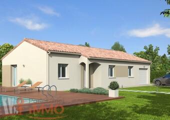 Vente Maison 5 pièces 85m² Montverdun (42130) - Photo 1