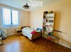 Vente Maison 7 pièces 115m² Bourg-lès-Valence (26500) - Photo 8