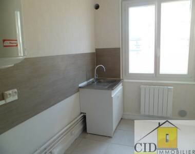 Location Appartement 3 pièces 49m² Saint-Priest (69800) - photo