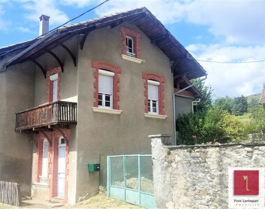 Vente Maison 120m² Saint-Martin-d'Uriage (38410) - photo