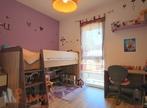 Vente Maison 5 pièces 110m² Ternay (69360) - Photo 10