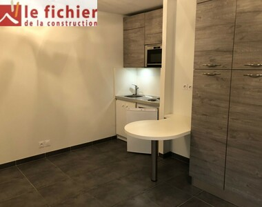Location Appartement 1 pièce 23m² Meylan (38240) - photo