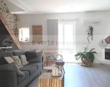 Vente Maison 4 pièces 66m² La Londe-les-Maures (83250) - photo