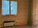Vente Maison 4 pièces 138m² Orléans (45100) - Photo 12