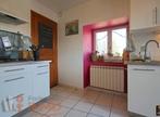 Vente Maison Genilac (42800) - Photo 3