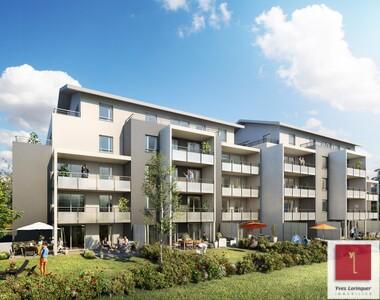 Vente Appartement 3 pièces 63m² Rives (38140) - photo