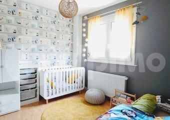 Vente Maison 7 pièces 95m² Haisnes (62138) - Photo 1