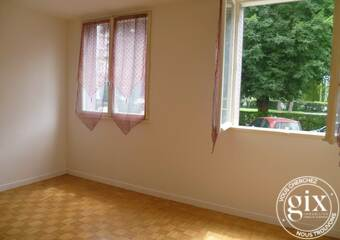 Renting Apartment 3 rooms 57m² Saint-Martin-d'Hères (38400) - Photo 1