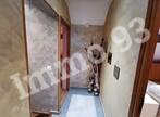 Vente Maison 6 pièces 1m² Villepinte (93420) - Photo 18