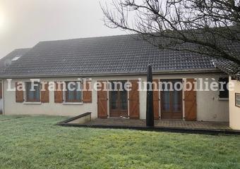 Vente Maison 6 pièces Oissery (77178) - Photo 1