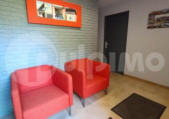 Vente Maison 4 pièces 90m² Raimbeaucourt (59283) - Photo 1