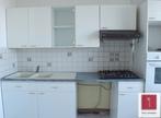 Sale Apartment 60m² Le Pont-de-Claix (38800) - Photo 7