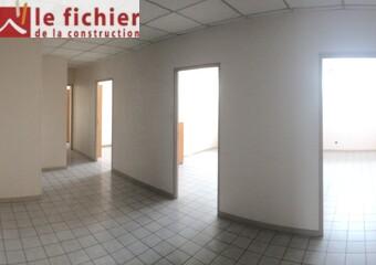 Location Bureaux 3 pièces 125m² Meylan (38240) - photo