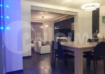 Vente Maison 8 pièces 100m² Montigny-en-Gohelle (62640) - Photo 1