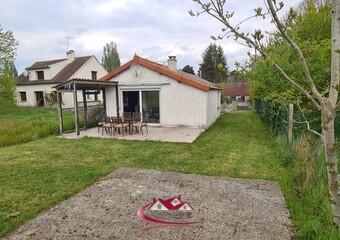 Vente Maison 3 pièces 63m² Houdan (78550) - Photo 1