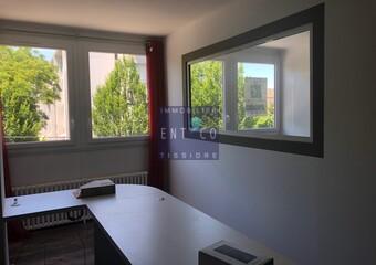 Sale Office 55m² Agen (47000) - Photo 1