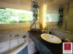 Sale House 6 rooms 168m² Saint-Ismier (38330) - Photo 13
