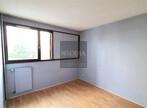 Vente Appartement 4 pièces 83m² Échirolles (38130) - Photo 4
