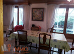 Vente Maison 7 pièces 300m² Lamure-sur-Azergues (69870) - Photo 11