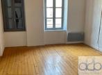 Vente Maison 3 pièces 75m² Le Monastier-sur-Gazeille (43150) - Photo 6