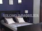 Vente Maison 4 pièces 102m² Baix (07210) - Photo 6