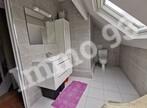 Vente Maison 6 pièces 136m² Le Blanc-Mesnil (93150) - Photo 10