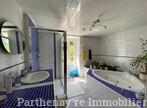 Vente Maison 4 pièces 140m² Parthenay (79200) - Photo 17