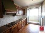 Vente Appartement 2 pièces 57m² Grenoble (38100) - Photo 6