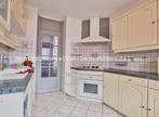 Vente Appartement 4 pièces 107m² Albertville (73200) - Photo 2