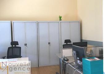 Location Bureaux 8 pièces 204m² Saint-Denis (97400) - Photo 1