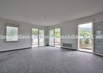 Vente Appartement 3 pièces 77m² Albertville (73200) - Photo 1