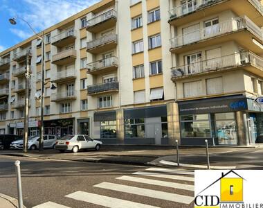 Vente Appartement 3 pièces 75m² Saint-Priest (69800) - photo