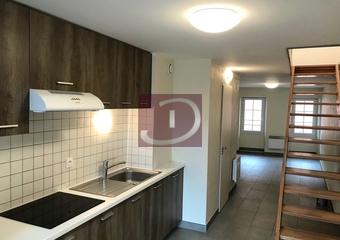 Location Appartement 3 pièces 36m² Thonon-les-Bains (74200) - Photo 1