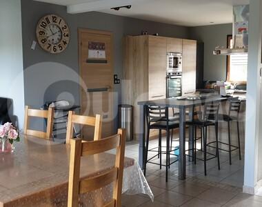 Vente Maison 5 pièces 141m² Hulluch (62410) - photo