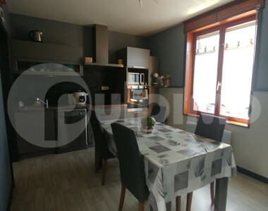 Vente Maison 4 pièces 60m² Billy-Montigny (62420) - photo