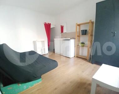 Location Appartement 1 pièce 14m² Lens (62300) - photo