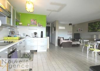 Vente Appartement 4 pièces 95m² La Possession (97419) - Photo 1