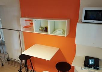 Location Appartement 1 pièce 14m² Grenoble (38100) - Photo 1
