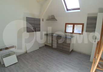 Location Appartement 1 pièce 22m² Lens (62300) - Photo 1