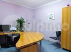 Vente Maison 11 pièces 170m² Dainville (62000) - Photo 6