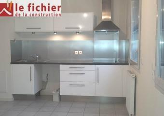 Location Appartement 2 pièces 47m² Grenoble (38100) - photo