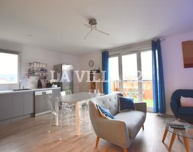 Vente Appartement 2 pièces 43m² Bessancourt (95550) - photo