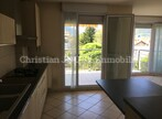 Vente Appartement 4 pièces 79m² SAINT-MARTIN-D'HERES - Photo 8