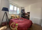 Vente Appartement 2 pièces 45m² Cucq (62780) - Photo 4